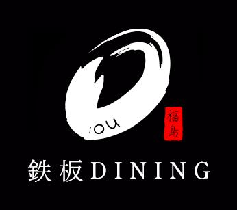 鉄板DINING