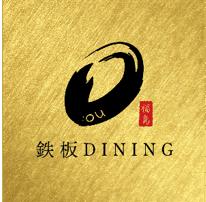 ダイニングオーロゴ